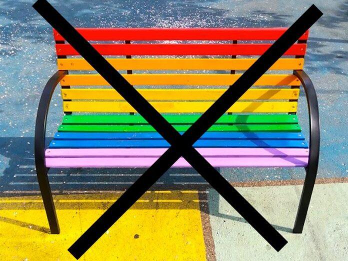 parchina arcobaleno